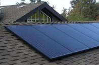 Слънчеви системи SUNSYSTEM